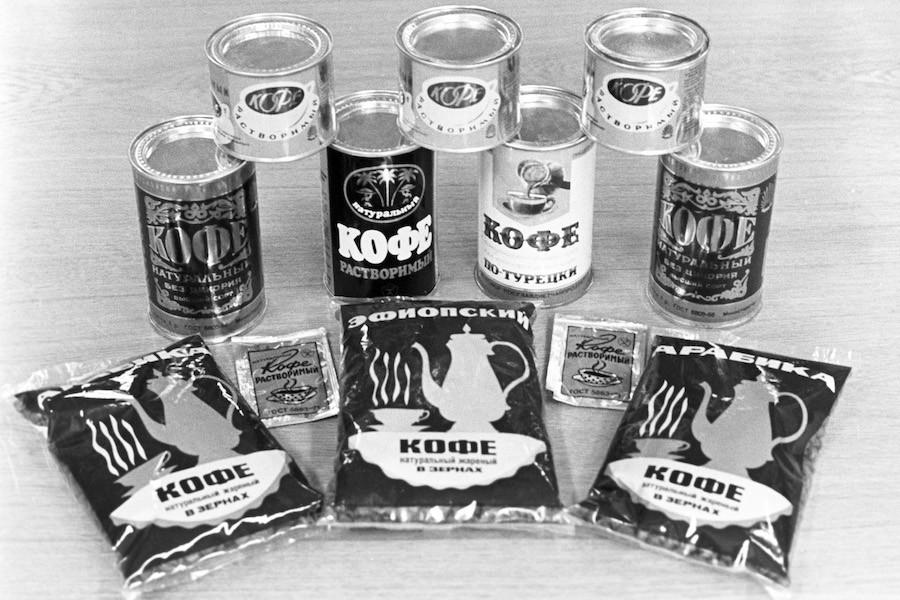 Продукция Московского пищевого комбината, 1974 год
