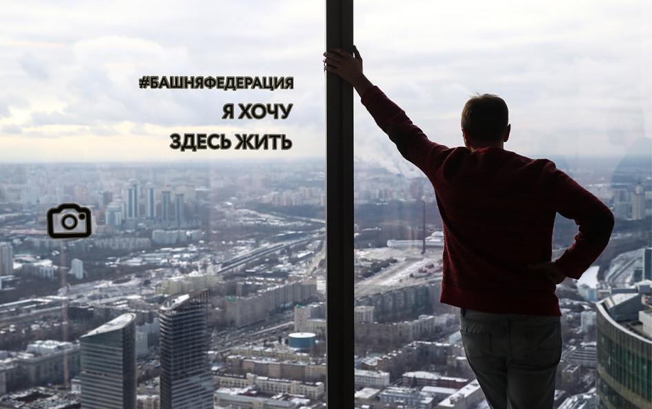 Посетитель на смотровой площадке Panorama 360, расположенной на 89-м этаже башни «Восток» МФК «Федерация»