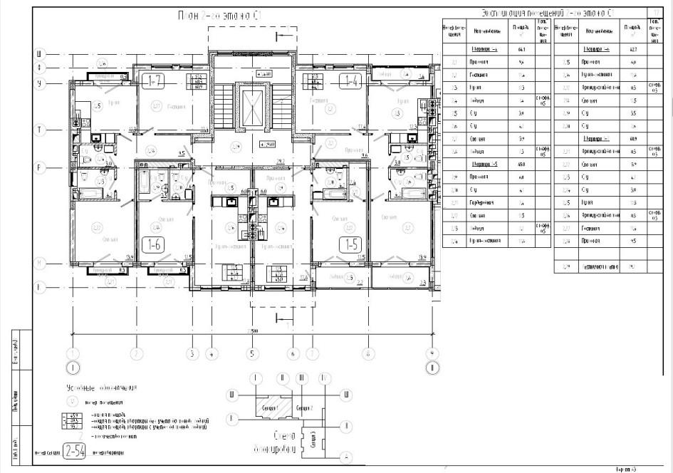 Планировка жилого многоквартирного дома на типовом этаже