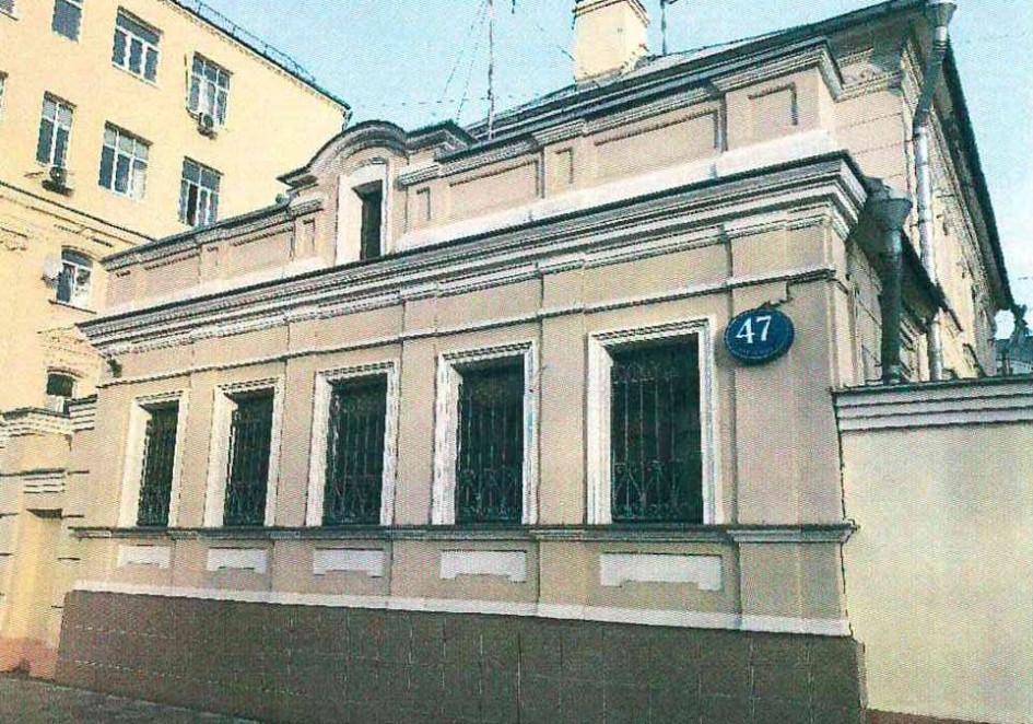 Фото: сайт Фонда имущества Тюменской области