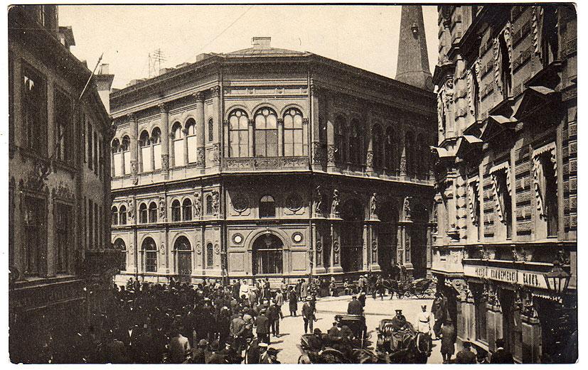 Рижская биржа. Фотография сделана в начале XX века