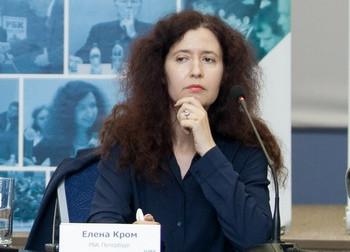 Елена Кром, руководитель проекта «Будущий Петербург»