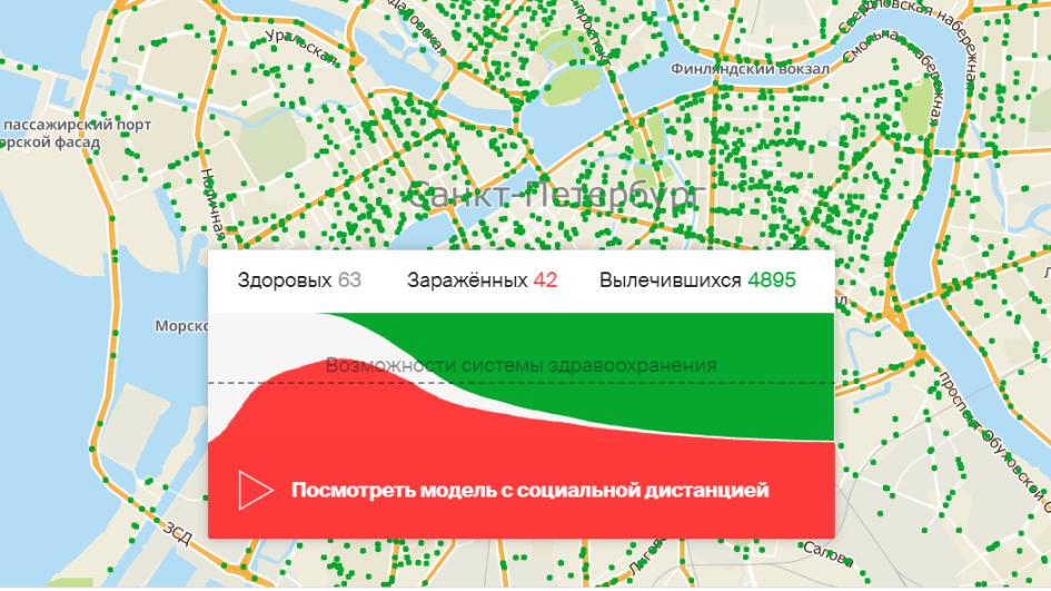 Карта распространения вируса среди жителей Петербурга без изоляции