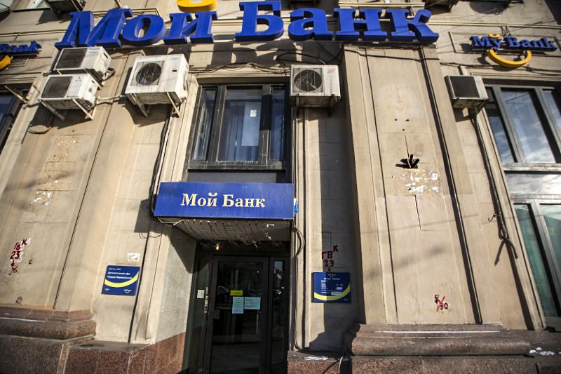 В январе 2014 года у «Моего Банка» отозвали лицензию