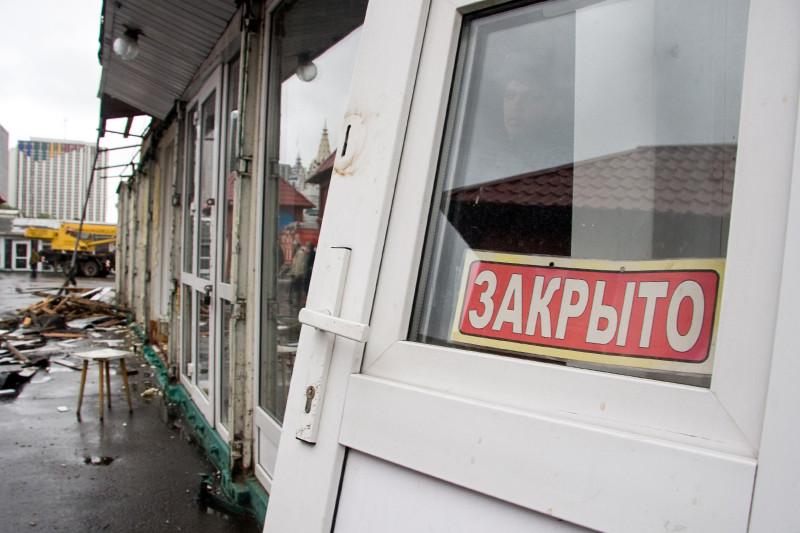 Закрытие торговых павильонов наЧеркизовском рынке, август 2009 года