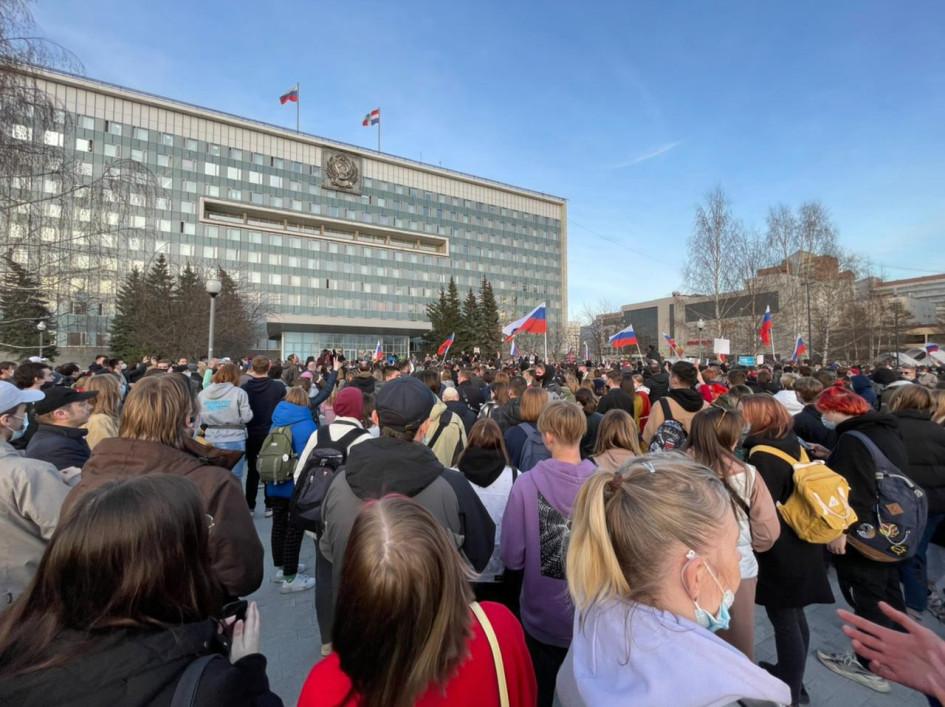 Акция 21 апреля в Перми: как это было