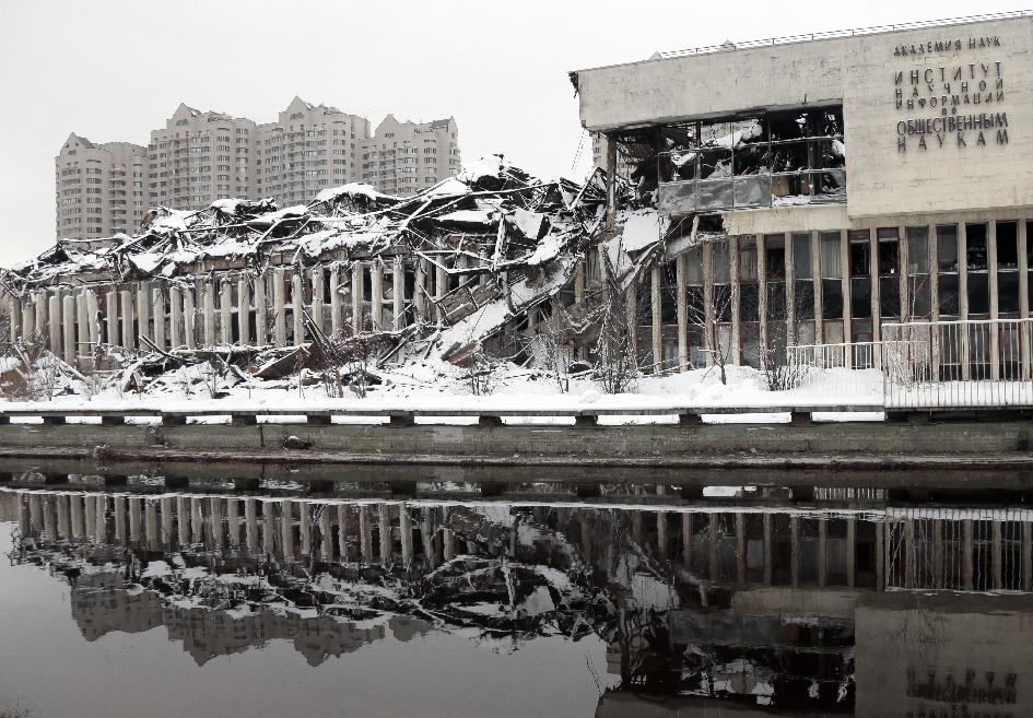 Сгоревшее здание фундаментальной библиотеки ИНИОН