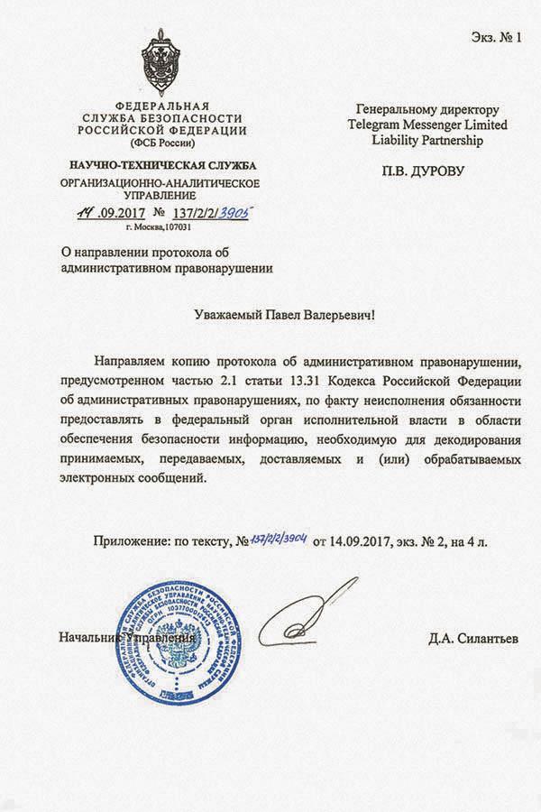 Фото: личная страница Павла Дурова «ВКонтакте»