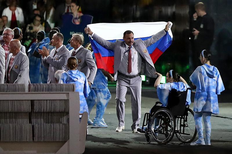 Церемония открытия XV Паралимпийских летних игр вРио-де-Жанейро
