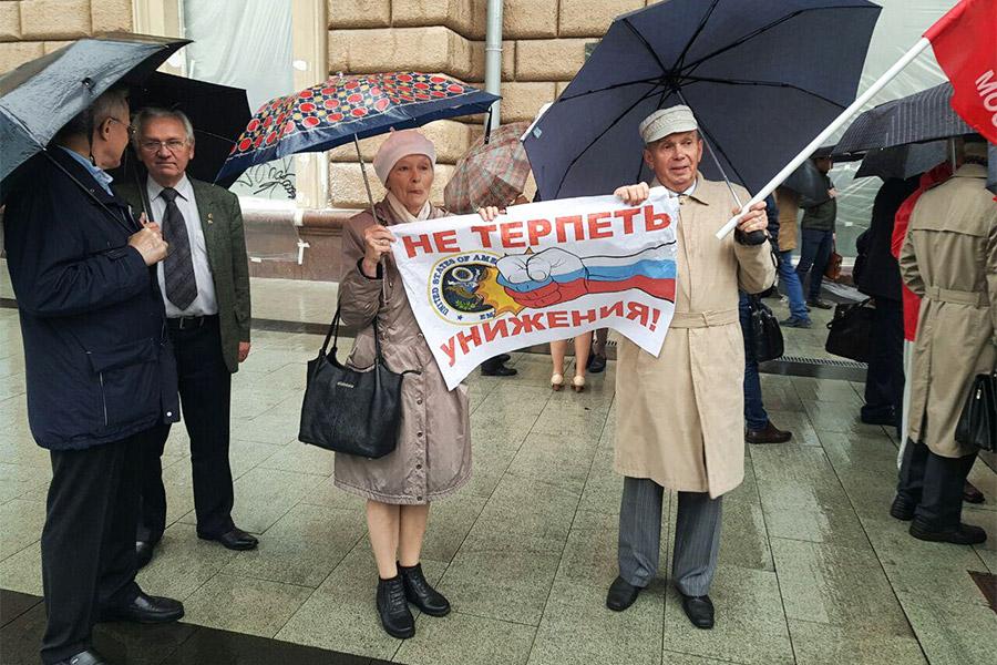Фото: Дмитрий Левин для РБК