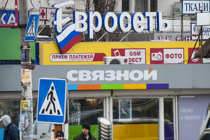 Салоны сотовой связи «Связной» часто открывались дверь в дверь с магазинами конкурента