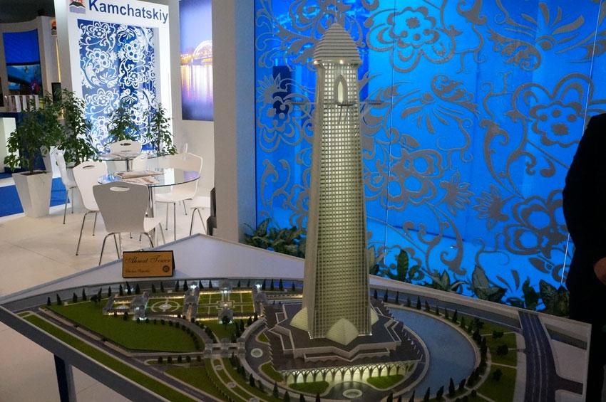 Башня «Ахмат»