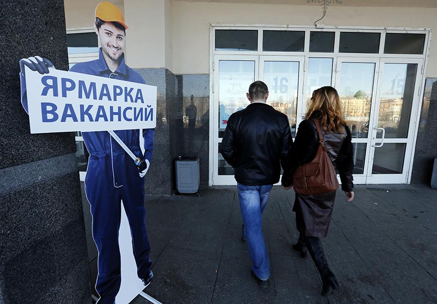 Фото: Александр Демьянчук / РИА Новости