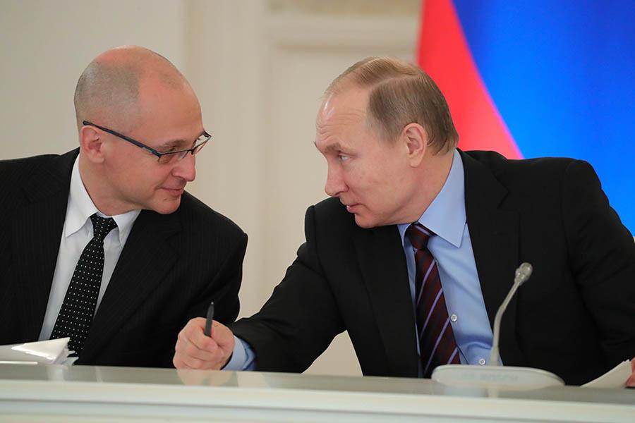 Сергей Кириенко и Владимир Путин