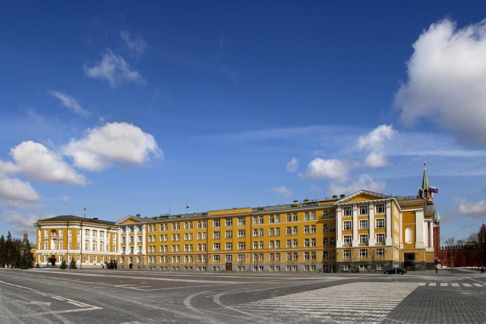 14-й корпус Кремля