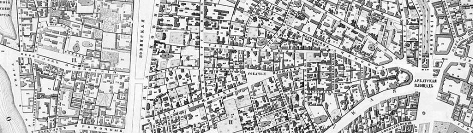 Место нынешнего Нового Арбата на карте 1853 года. Треугольник в центре — Собачья площадка