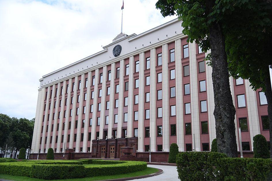 Резиденция на улице Маркса