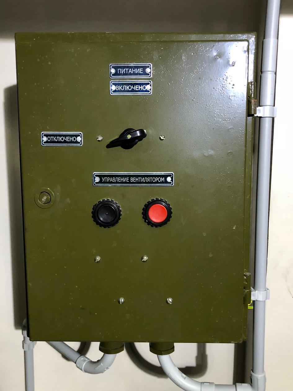 Система вентиляции воздуха в panic room