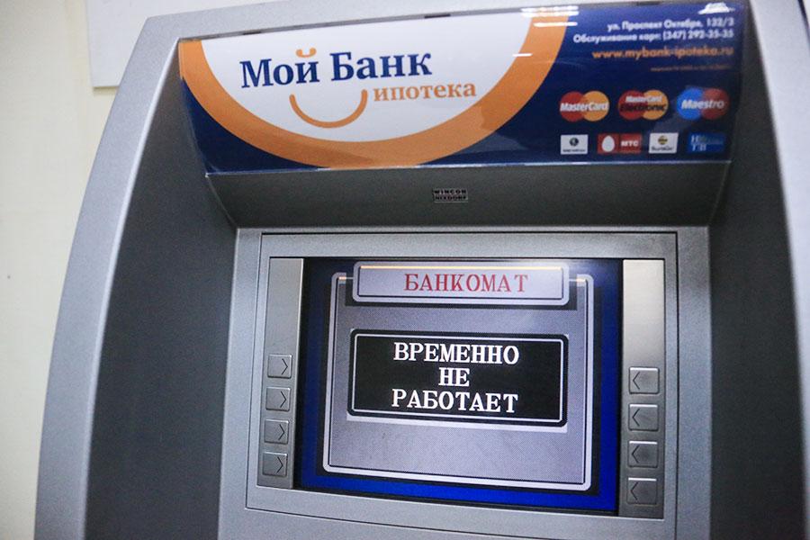 Фото: Андрей Старостин / ТАСС