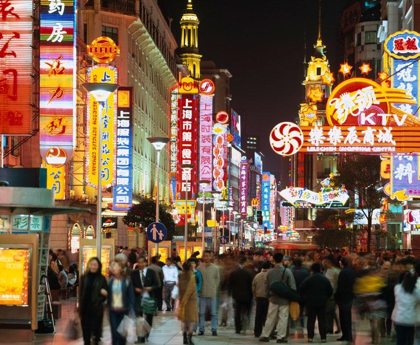 Пешеходная улица в центре Шанхая