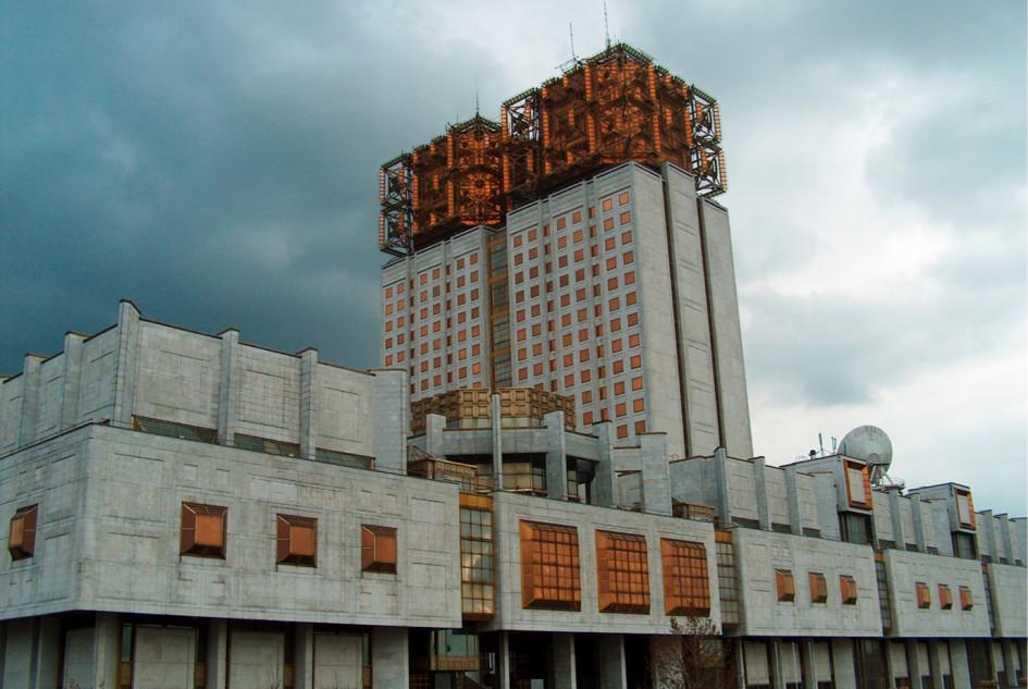 Фото: Nataliya Sadovskaya/wikipedia.org