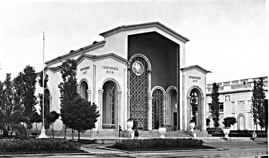 №13 Здравоохранение, Ранее: Армянская ССР, Пищевая промышленность