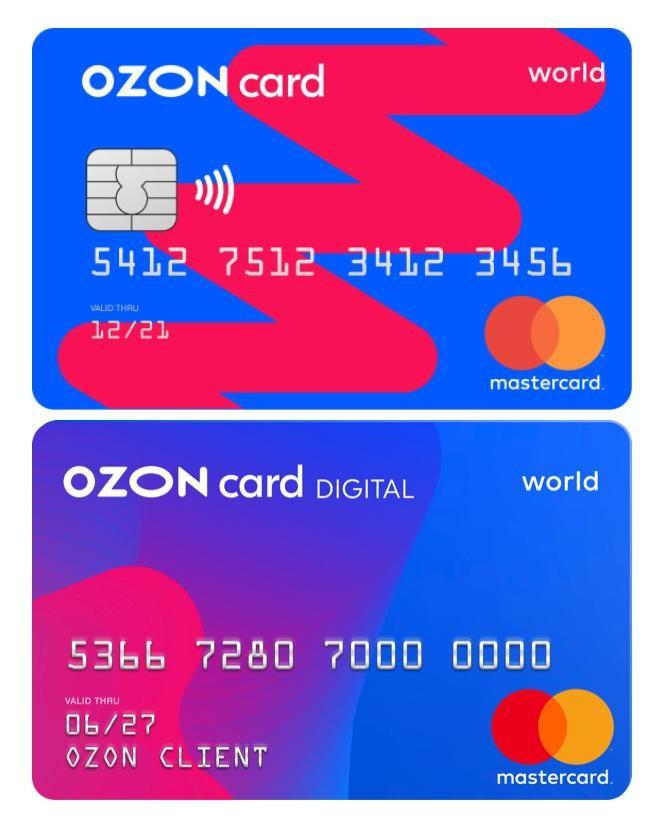 Карта Ozon.Card