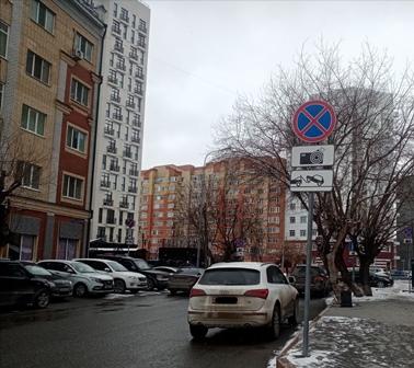 Фото: РБК Тюмень