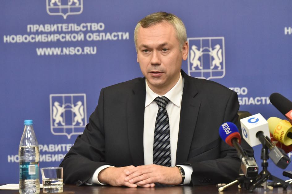 Врио губернатора Андрей Травников