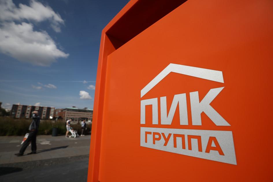 Из 450 га сделок с землей в Москве почти половина (225 га)приходится на ГК «ПИК»