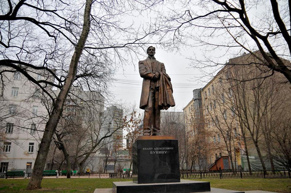 Памятник И. А. Бунину на Поварской улице