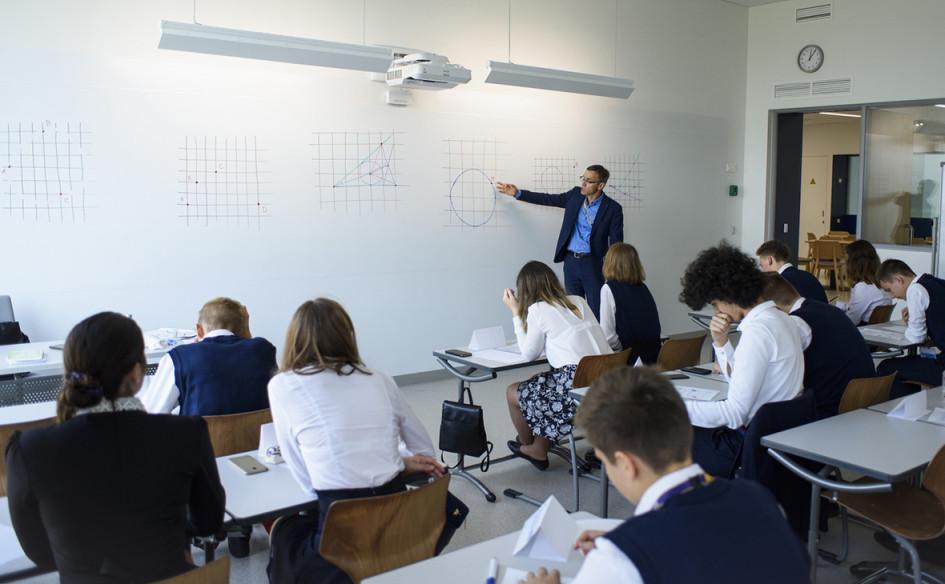 Фото: пресс-служба школы «Летово»