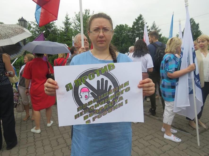 Фото: kprf.ru