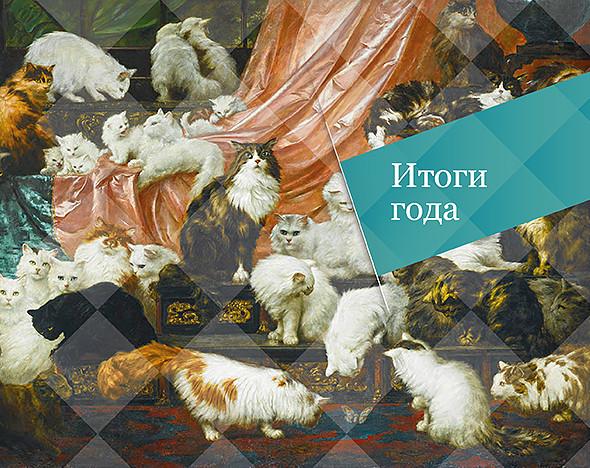 Фото: пресс-материалы аукционного дома Summers Place Auctions; Christie's; Sotheby's; gettyimages.com; AP; twitter.com/pamfoundation; scluzay.com