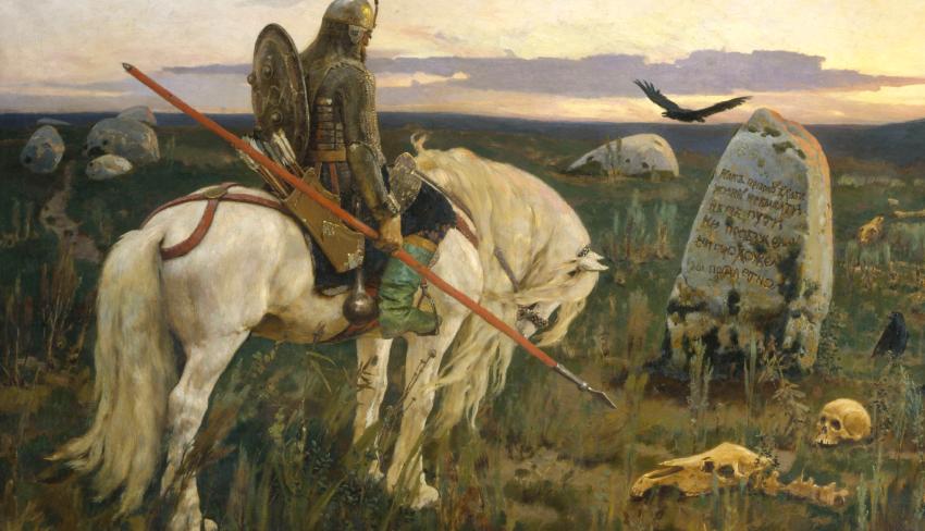 «Витязь на распутье», Виктор Васнецов, 1882