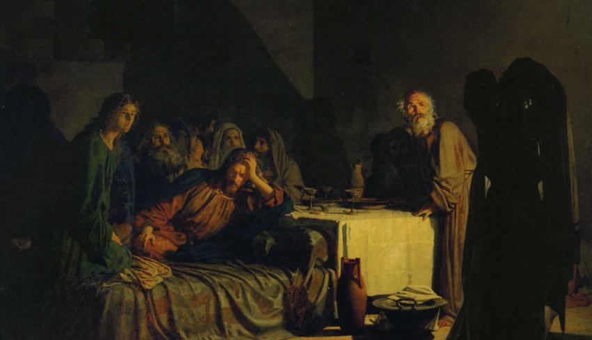 «Тайная вечеря», Николай Ге, 1863