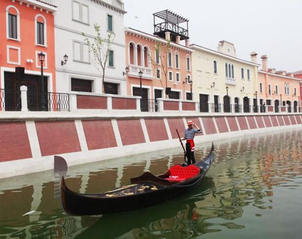 Фото: florentiavillage.com
