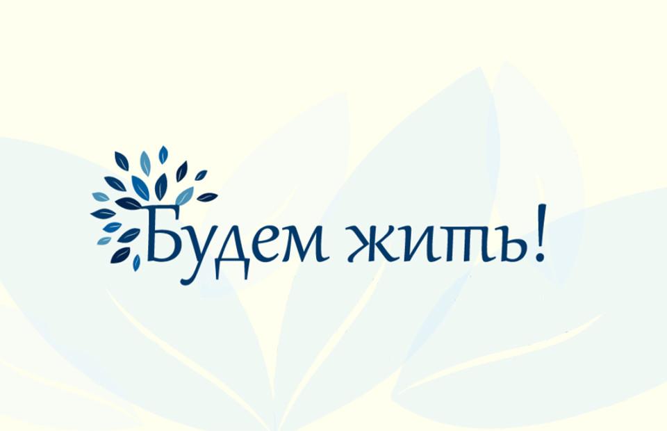 Фото: stopvirus.rjc.ru