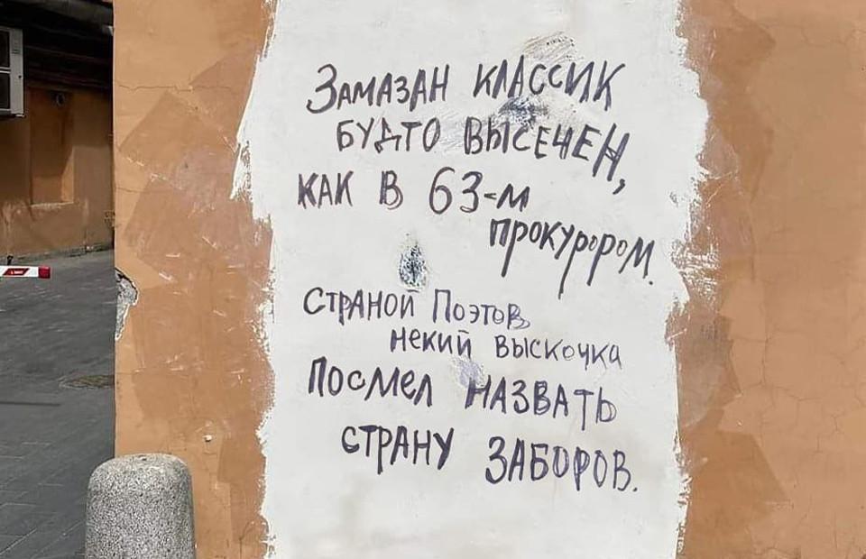 Фото: instagram.com/vyach_slava/