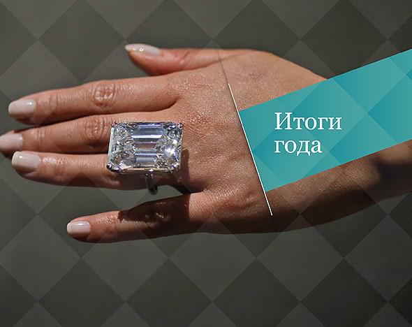 Фото: пресс-материалы аукционного дома Sotheby's; Christie's; Bonhams; graffdiamonds.com; AP