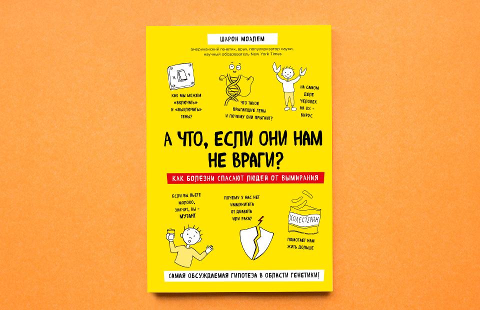 https://s0.rbk.ru/v6_top_pics/resized/960x620_crop/media/img/6/49/755844371077496.jpeg