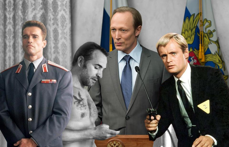 Фото: kinopoisk.ru | Netflix
