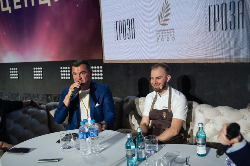 Алексей Метельков и Антон Рубцов, «Гроза»