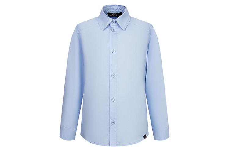 Рубашка Dan Maralex, 6540 руб. («Даниэль»)