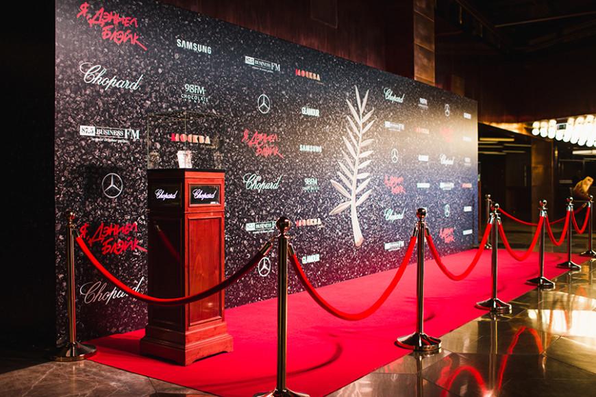 Фото: пресс-служба кинотеатра «Москва»