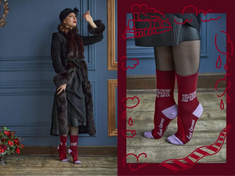 Носки, посвященные Анне Карениной, из коллаборации St. Friday Socks и MyBook
