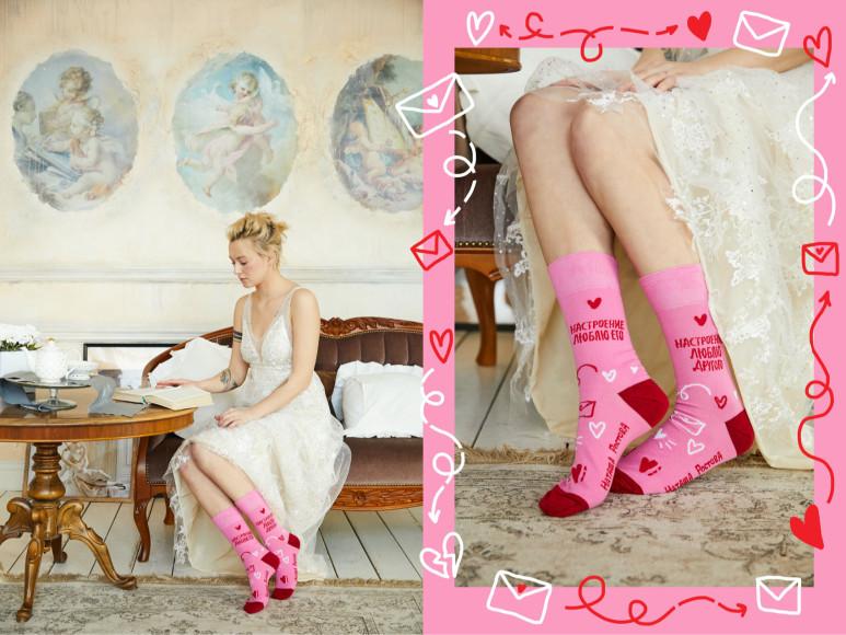 Носки, посвященные Наташе Ростовой, из коллаборации St. Friday Socks и MyBook