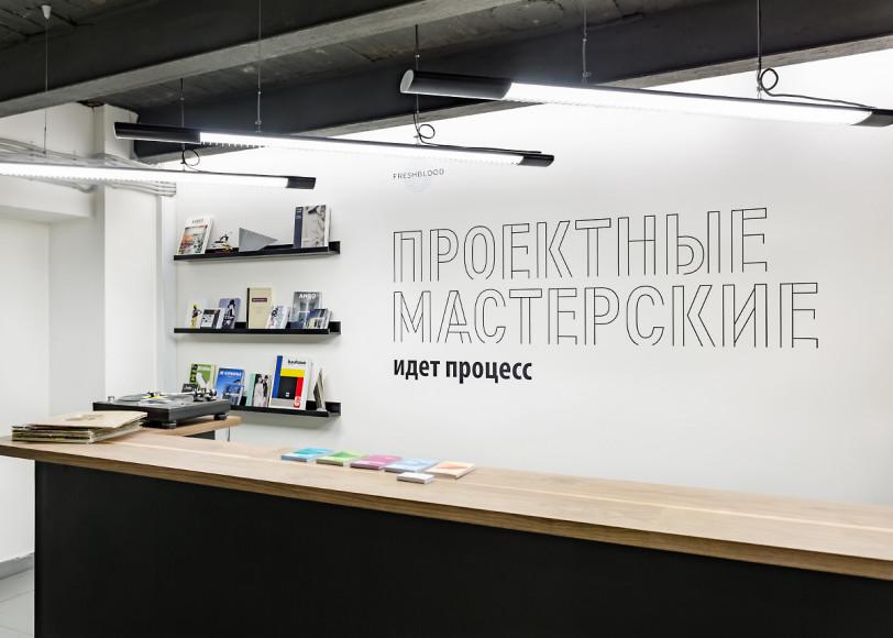 Фото: пресс-служба Центра «Проектные мастерские»