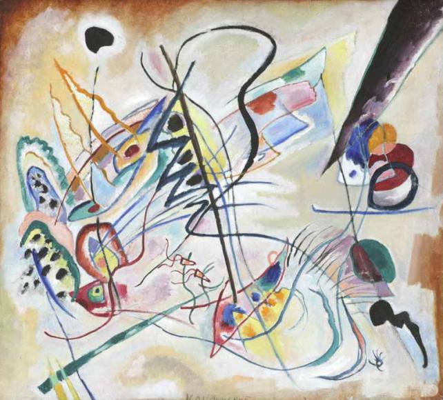 Василий Кандинский. «Музыкальная увертюра. Фиолетовый клин», 1919 (отдел современного искусства)