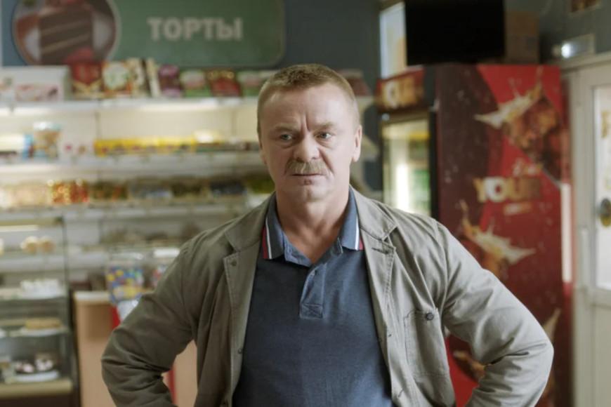 Кадр из сериала «Патриот»
